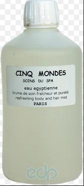Cinq Mondes - Eau Egyptienne Египетская вода - 500 ml