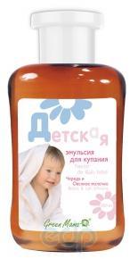 Green Mama - Детская эмульсия для купания Череда и овсяное молочко - 300 ml