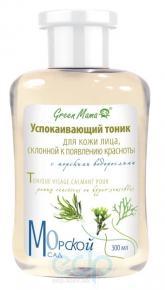 Green Mama - Успокаивающий тоник для кожи лица, склонной к появлению неэстетичной красноты, с морскими водорослями - 300 ml