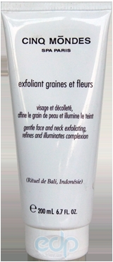 Cinq Mondes - Seeds & Flowers Exfoliant Эксфолиант Семена и Цветы - 200 ml
