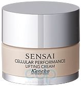 Kanebo Sensai Lifting Cream Лифтинг-крем восстанавливающий - 40 ml