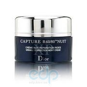 Christian Dior -  Face Care Capture R60/80 XP Nuit Cream -  50 ml TESTER