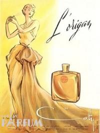 Coty Lorigan vintage For Women - духи - 15 ml