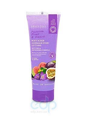 Grace Cole - Скраб для тела отшелушивающий, освежающий Body Scrub Passion Fruit & Guava - 238 ml