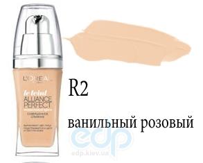 Тональный крем для лица тающий L'Oreal - Alliance Perfect №R2 Ванильно-розовый - 30 ml