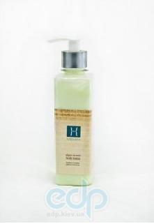 Vedaya - Увлажняющая сыворотка для тела Алоэ и спирулина Algae Serum Body Lotion - 250 ml