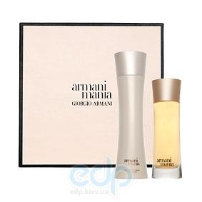 Giorgio Armani Mania Woman -  Набор (парфюмированная вода 75 + лосьон-молочко для тела 50 + гель для душа 50)
