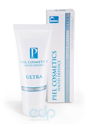 Piel Cosmetics - Youth Defense Silver Hand Cream Ultra - Ежедневный крем для рук для ультра сухой кожи - 75 ml