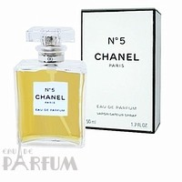 Chanel N5 - парфюмированная вода - 100 ml (splash - без распылителя)