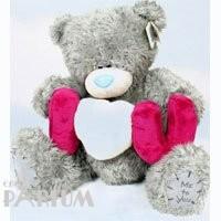 Teddy MTY (мишки) Игрушка плюшевый мишка MTY (Me To You) -  мишка с буквами I LOVE U 25 см (арт. G01W0570)