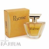 Lancome Poeme -  Набор (парфюмированная вода 50 + гель для душа 50 + лосьон-молочко для тела 50 + bag)