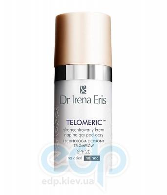Концентрированный лифтинг-крем для кожи вокруг глаз Dr Irena Eris - Telomeric Concentrated Re-Tautening Eye Cream SPF20 - 15 ml