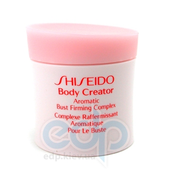 Shiseido -  Creator Aromatic Bust Firming Complex -  75 ml