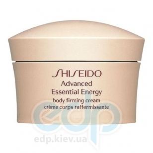 Shiseido -  Body Advanced Essential Firming Cream -  200 ml