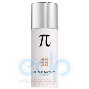 Givenchy Pi -  дезодорант - 150 ml