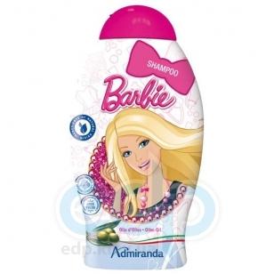 Admiranda Barbie -  Шампунь для волос с экстрактом масла оливы -  250 ml (арт. AM 72550)