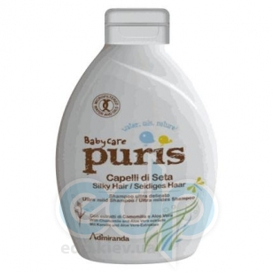 Admiranda Baby Care Puris - Шампунь для волос c экстрактом ромашки и алоэ вера - 250 ml (арт. AM 92010)