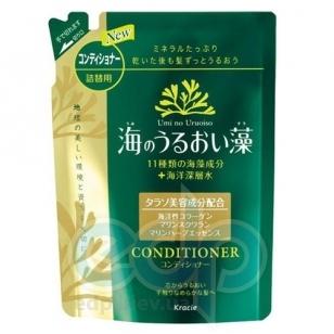 Kanedo Кондиционер для всех типов волос увлажняющий с экстрактами морских водорослей и минералами Umi No Uruoi Sou - 420 ml (KN 75924) (сменная упаковка)