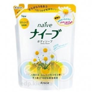 Kanedo Мыло для тела жидкое для всех типов кожи с экстрактом ромашки - Naive - 420 ml (KN 16799)