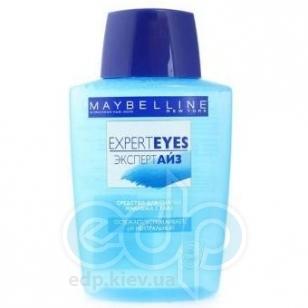 Средство для снятия макияжа с глаз освежающее, успокаивающее Maybelline - Expert Eyes - 125 ml