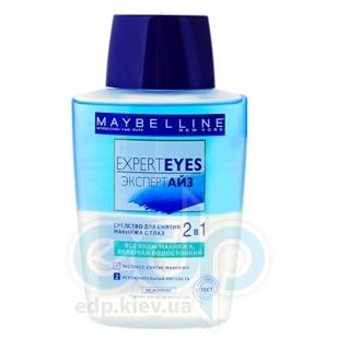 Средство для снятия водостойкого макияжа с глаз двухфазное Maybelline - Expert Eyes 2 in 1 - 125 ml