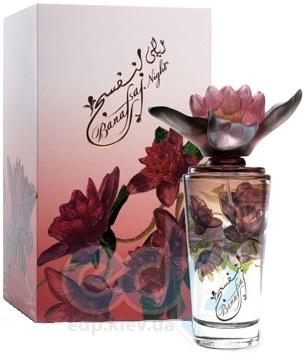 Syed Junaid Banafsaj - парфюмированная вода - 100 ml