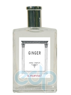 Il Profvmo Osmo Scents Ginger - духи - 50 ml