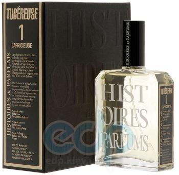 Histoires de Parfums Tuberose 1 La Capricieuse