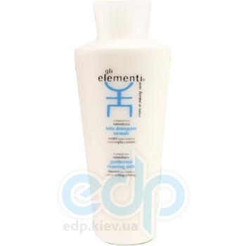 Gli Elementi - Геотермальное очищающее молочко  – 400ml
