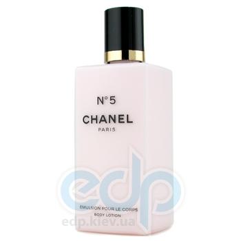 Chanel N5 - лосьон для тела  - 200 ml
