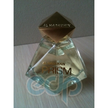 Al Haramain Prism Classic