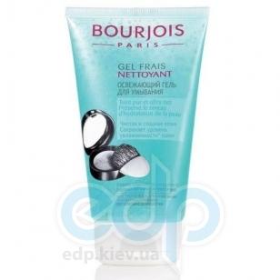 Гель для умывания лица освежающий для всех типов кожи Bourjois - Gel Frais Nettoyant -150ml