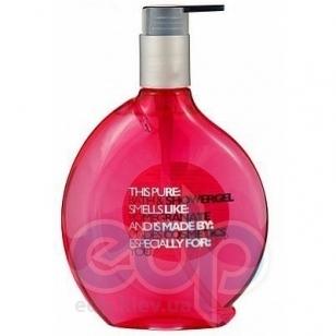 Mades Cosmetics - Гель для душа Pure с ароматом граната - 300 ml