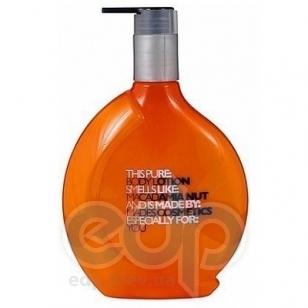 Mades Cosmetics - Лосьон для тела Pure с ароматом ореха макадамии - 300 ml