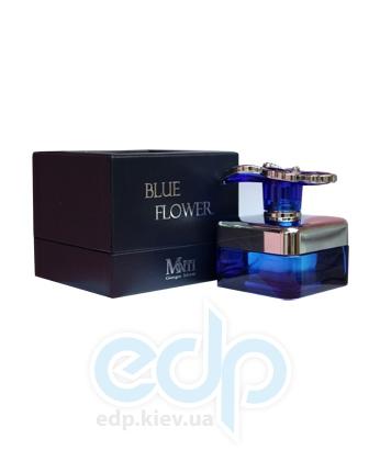 Giorgio Monti Blue Flower