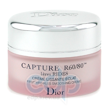 Christian Dior -  Eye Care Capture R60/80 1eres Rides Yeux. First Wrinkles Smoothing Eye Cream -  15 ml TESTER
