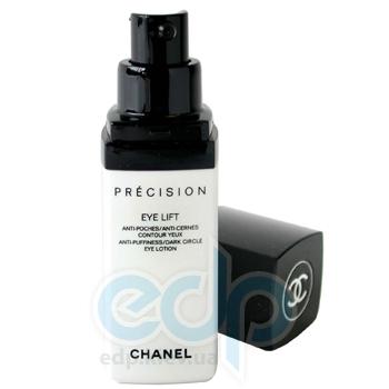 Chanel -  Eye Lift Anti-Porshes, Anti-Centers Conyour Yeux -  15 ml