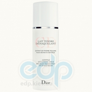 Christian Dior -   Lait Tendre Demaquillany - 200 ml