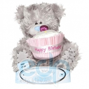 Teddy MTY (мишки) Игрушка плюшевый мишка MTY (Me To You) -  с кексом Happy Birthday 15 см (арт. G01W1049)