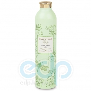 Grace Cole - Тальк для тела Floral Collection Talcum Powder Lily & Verbena - 200 g