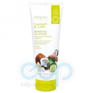 Grace Cole - Гель для душа Shower Gel Coconut & Lime - 238 ml