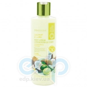 Grace Cole - Лосьон для тела Body Lotion Coconut & Lime - 500 ml