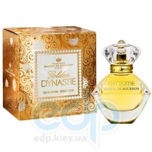 Marina de Bourbon Dynastie Golden - парфюмированная вода - 30 ml