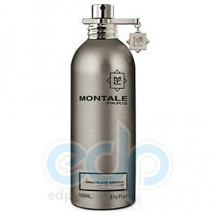 Montale Chocolate Greedy - парфюмированная вода - пробник (виалка) 2 ml