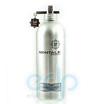 Montale Musk to Musk - парфюмированная вода - пробник (виалка) 2 ml
