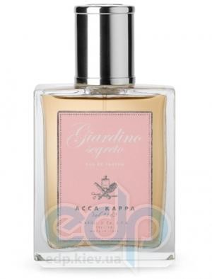 Acca Kappa Giardino Segreto - парфюмированная вода - 100 ml