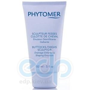 Phytomer -  Крем для ног Beautiful legs Blemish Eraser Cream -  150 ml