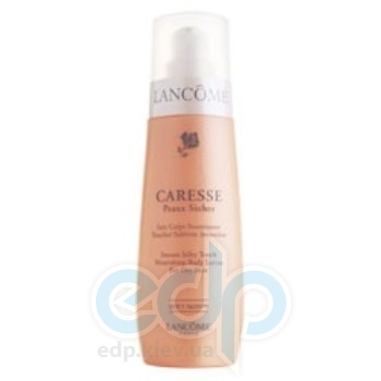 Lancome -  Body Care Instant Silky Touch Nourishing Body Lotion -  200 ml