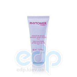 Phytomer -  Успокаивающая и обновляющая маска после солнца Sun Soother -  50 ml