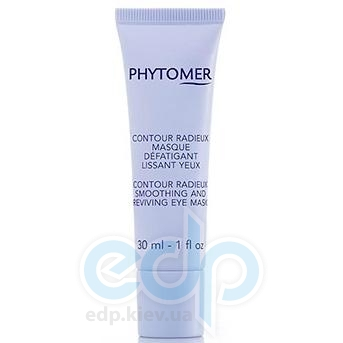 Phytomer -  Разглаживающая и восстанавливающая крем-маска для контура глаз Contour Radieux Smoothing and Reviving Eye Mask - 30 ml